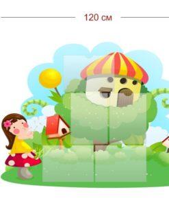 Детский информационный стенд 120х90 см (5 карманов А4)