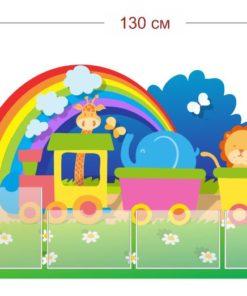 Детский информационный стенд 130х80 см (4 кармана А4)