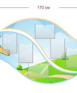 Детский информационный стенд 170х85 см (6 карманов А4)