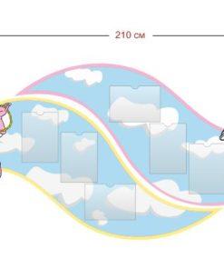 Детский информационный стенд 210х110 см (6 карманов А4)