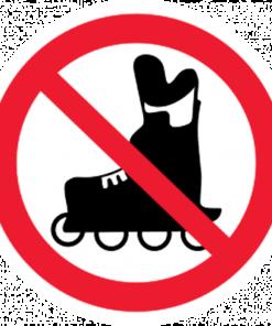 Запрещающий знак Вход на роликах запрещен