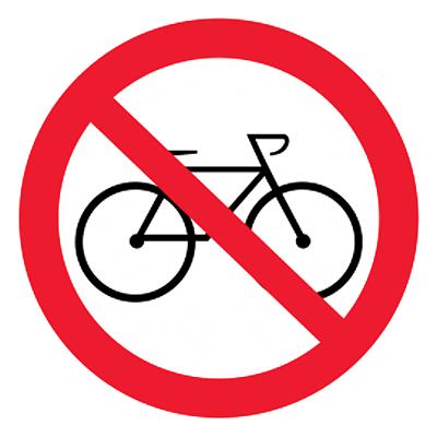 Запрещающий знак Вход с велосипедами запрещен