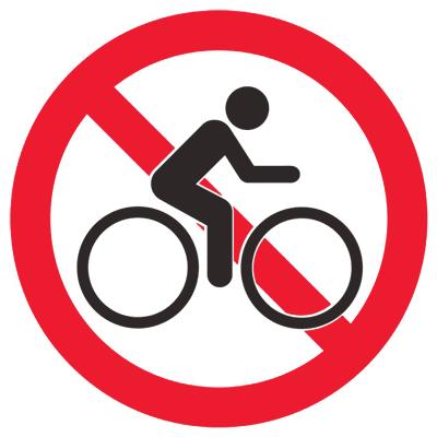 Запрещающий знак Вход с велосипедами (самокатами) запрещен