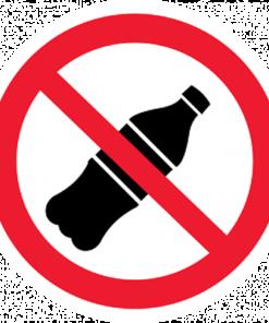 Запрещающий знак Вход с напитками запрещен