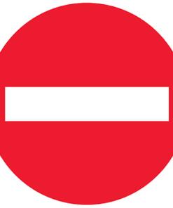 Запрещающий знак Въезд запрещен