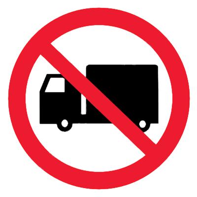 Запрещающий знак Запрещается движение (въезд