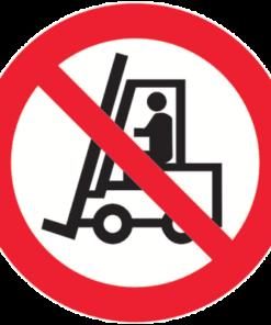 Запрещающий знак Запрещается движение средств напольного транспорта (P07)