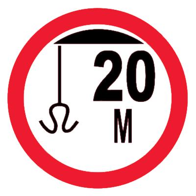 Запрещающий знак Запрещается поднимать груз на якоре выше 20 м