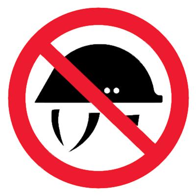 Запрещающий знак Запрещается снимать каску