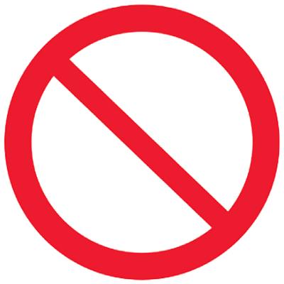 Запрещающий знак Запрещение (прочие опасности или опасные действия) (P21)