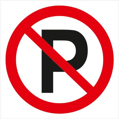 Запрещающий знак Не парковаться