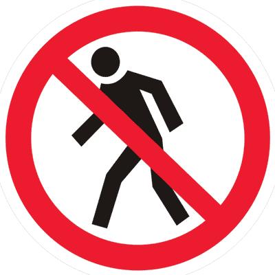 Запрещающий знак Проход запрещен (P03)
