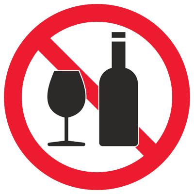 Запрещающий знак Распивать спиртные напитки запрещено