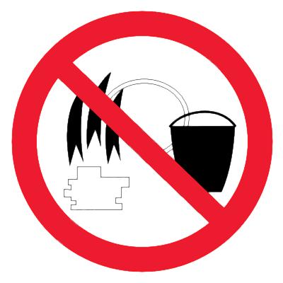 Запрещающий знак Ремонт( сваривание