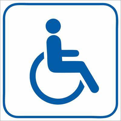 Знак Доступность для инвалидов на коляске