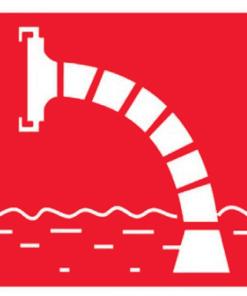 Знак Пожарный водоисточник (F07)