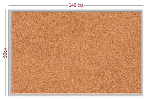 Информационная доска стенд (пластик + пробковое полотно 90см х 140см + алюминиевая рамка) | информационная доска