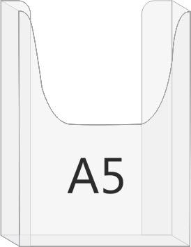 Карман А5 объемный
