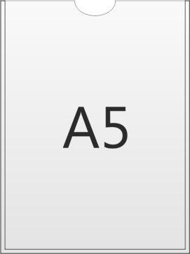 Карман А5 плоский
