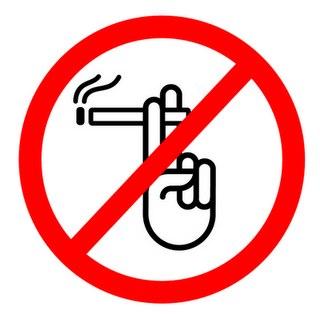 Наклейка Не курить 12