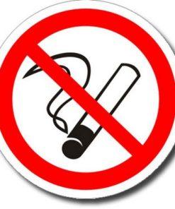 Наклейка Не курить 5
