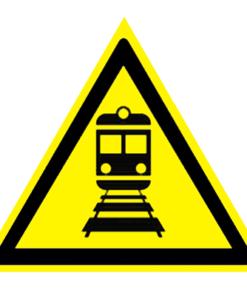 Предупреждающий знак Берегись поезда