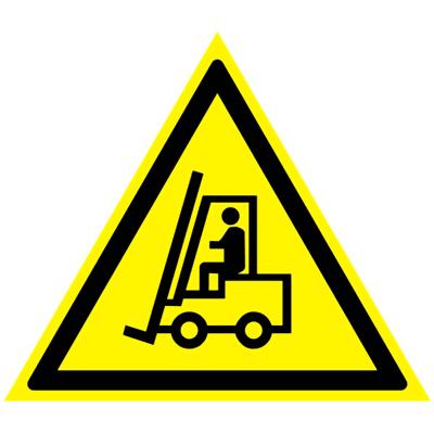 Предупреждающий знак Внимание! Автопогрузчик W 07