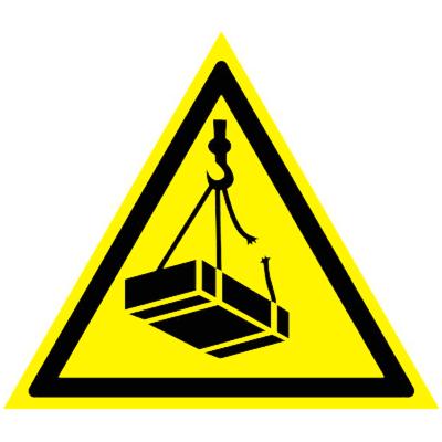 Предупреждающий знак Опасно! Возможно падение груза W 06