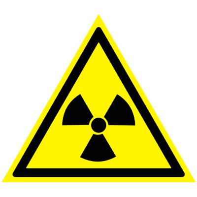 Предупреждающий знак Опасно! Радиоактивные вещества или ионизирующее излучение W 05