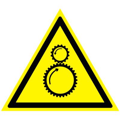 Предупреждающий знак Осторожно! Возможно затягивание между вращающимися элементами W 29