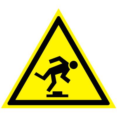 Предупреждающий знак Осторожно! Малозаметное препятствие W 14