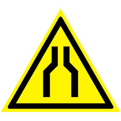 Предупреждающий знак Осторожно! Сужение проезда (прохода) W 30