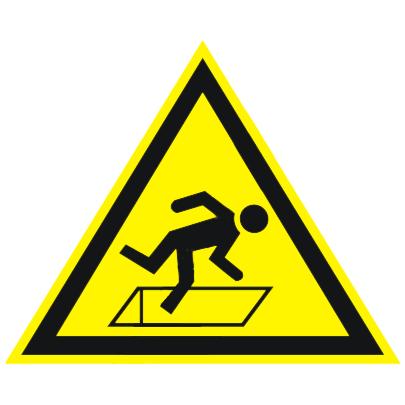 Предупреждающий знак Осторожно. Возможно падение в люк