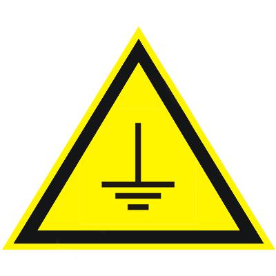 Предупреждающий знак Осторожно. Заземление