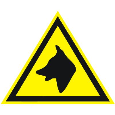 Предупреждающий знак Осторожно. Злая собака