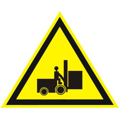 Предупреждающий знак Осторожно. Идут погрузочно- разгрузочные работы