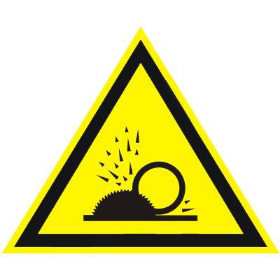 Предупреждающий знак Осторожно. Металлическая стружка