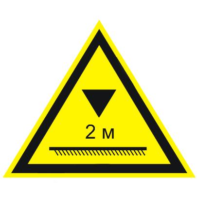 Предупреждающий знак Осторожно. Низкий потолок