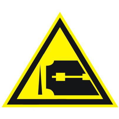 Предупреждающий знак Осторожно. Острые предметы