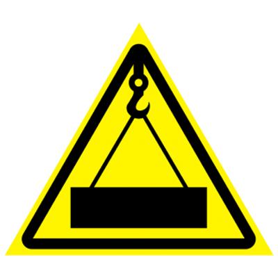 Предупреждающий знак Осторожно. Работает кран
