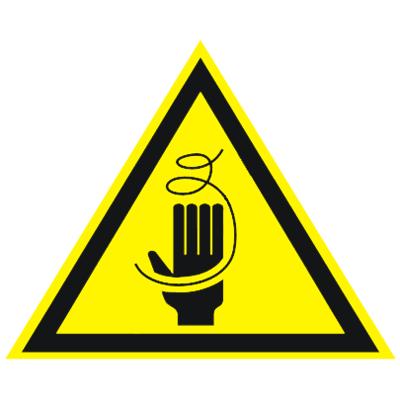 Предупреждающий знак Осторожно. Стружка