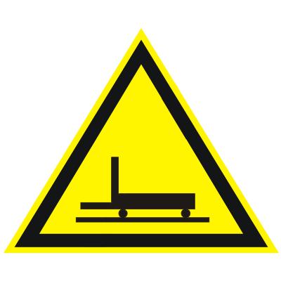 Предупреждающий знак Осторожно. Цеховой транспорт