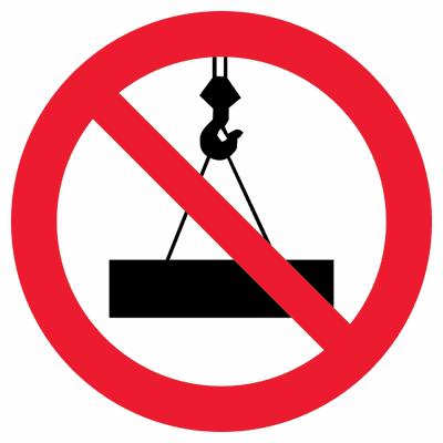 Пронос груза запрещен Знак для строительной площадки