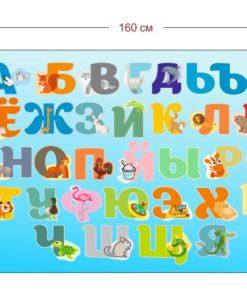 Стенд Азбука для детского сада 160х110 см