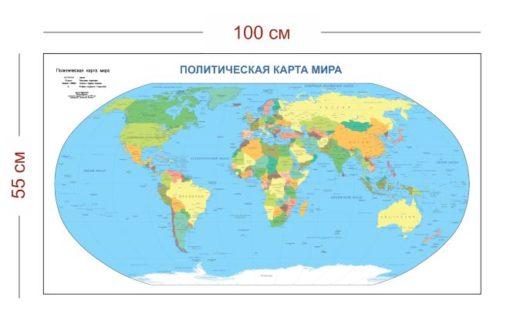 Стенд Политическая карта мира 100х55 см