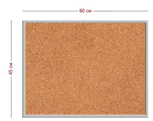 Стенд (пластик + пробковое полотно 45см х 60см + алюминиевая рамка)   информационная доска