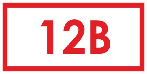 Указатель напряжения 12 В