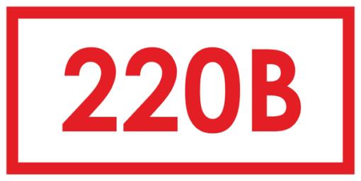 Указатель напряжения - 220В