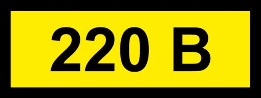 Указатель напряжения 220 В (желтый)