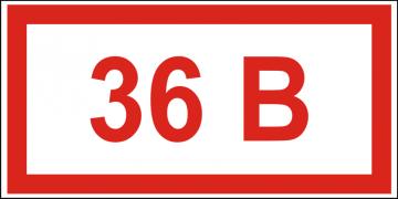 Указатель напряжения 36 В